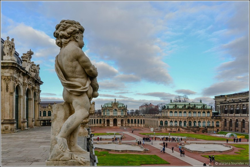Цвингер – архитектурно-парковый ансамбль в историческом центре Дрездена. В помещениях Цвингера сейчас разместились важнейшие музеи города: Дрезденская картинная галерея, Оружейная палата, Музеи фарфора и скульптуры, Физико-математический салон.