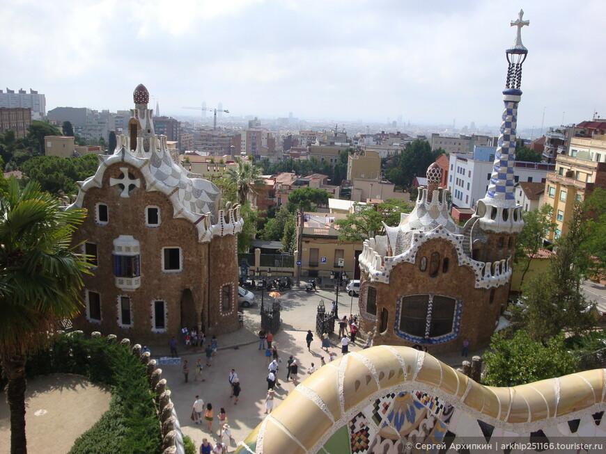Вид на Барселону - в самой дали виднеются два небоскреба у моря, скоро я к ним пойду пешком через всю Барселону.