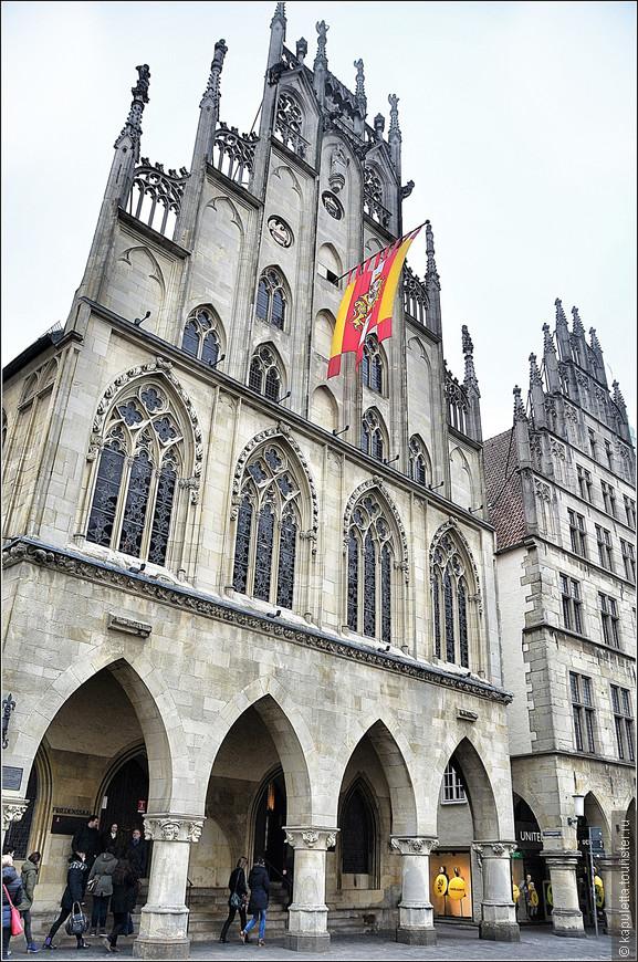 Мюнстер знаменит тем, что здесь 24 октября 1648 года в ратушном парадном «Зале мира» был подписан Вестфальский мирный договор, который ознаменовал окончание тридцатилетней войны. В ратуше и по сей день заседает бургомистр и городской совет Мюнстера. Впрочем, старинный дубовый зал заседаний открыт для всех и работает как музей.