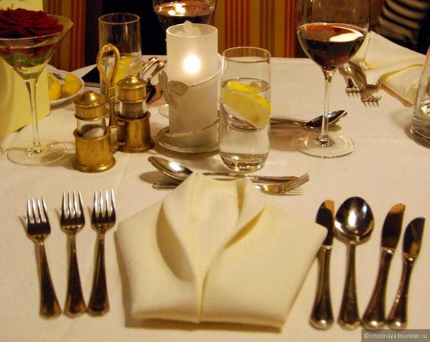Королевские ужины