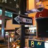 Восьмая авеню