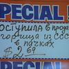 Горчица должна быть настоящей!))) Мини-экскурсия