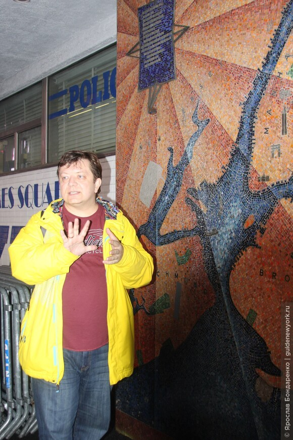 Дождь, карта, друзья сына на вечерней спонтанной экскурсии