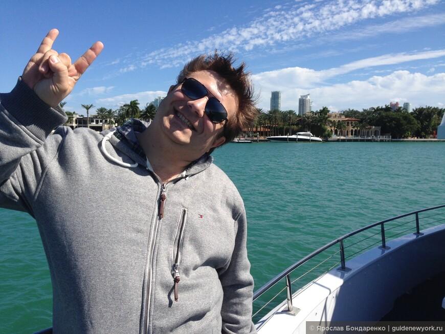 Майами 2, кораблик.