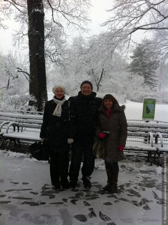"""С туристами на """"Земляничных полянах"""" в Центральном парке зимой. ЦП красив всегда, а в снегу - тем более. Только одеваться надо тепло!"""
