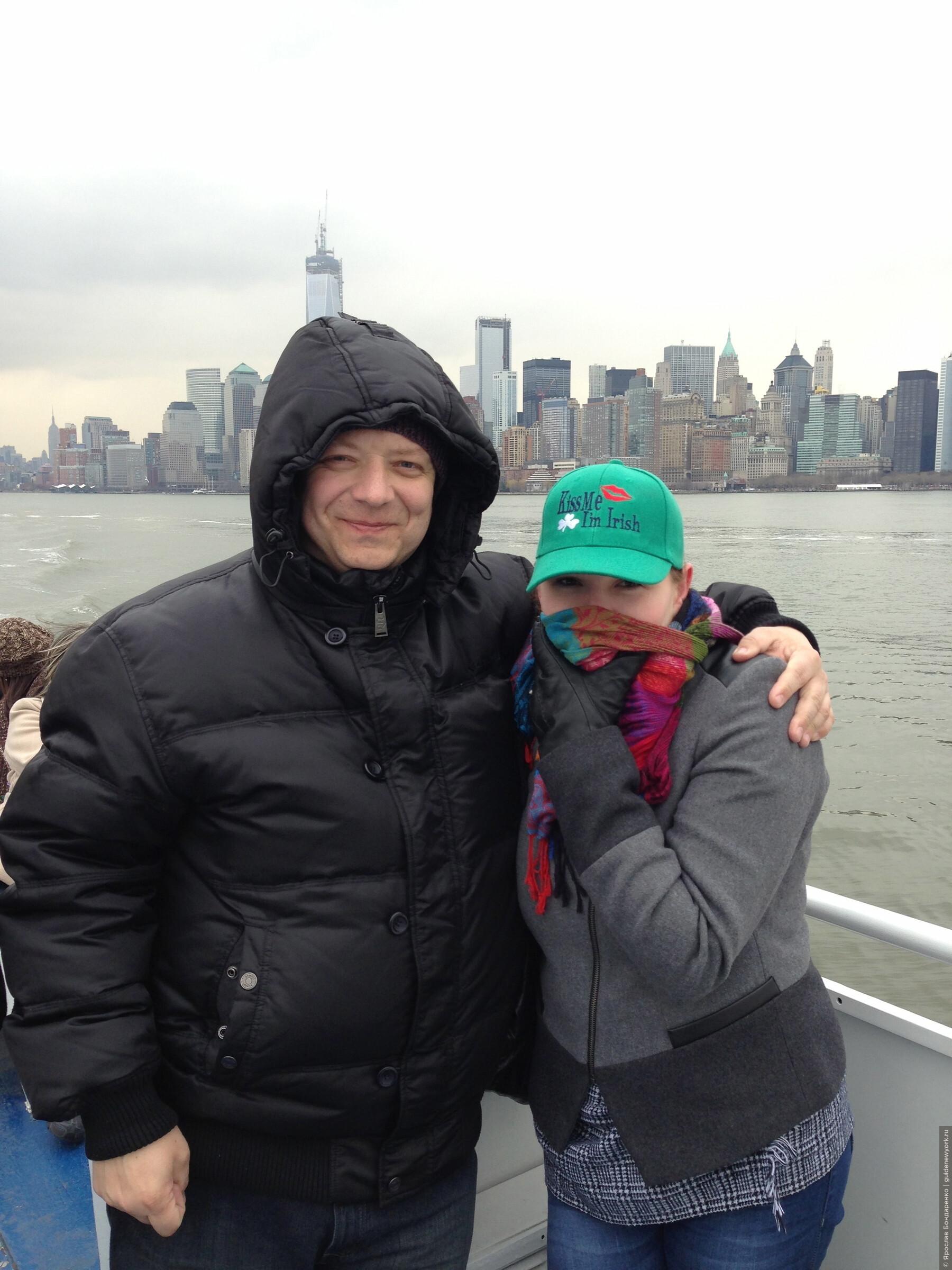 Зимой в Нью-Йорке ОЧЕНЬ ХОЛОДНО!!! Не смотрите на градусы, одевайтесь теплее!