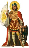 Чехия приглашает на торжества Святого Вацлава