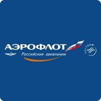 На бортах «Аэрофлота» – новое меню