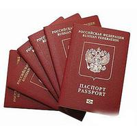 Турпопток в Крым может снизиться из-за введения загранпаспортов между Россией и Украиной