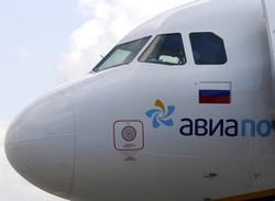 «Авианова» с 31 октября 2010 года прекращает выполнять рейсы Москва — Казань
