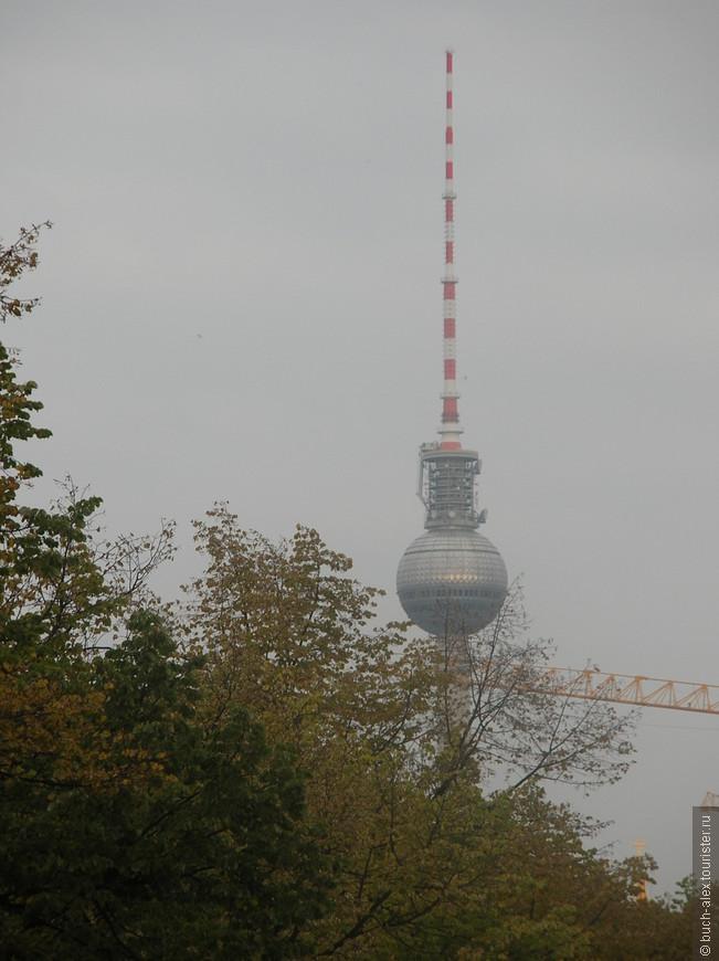 Знаменитая Телебашня Берлина