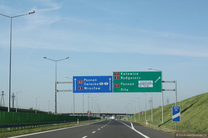 Эх, дороги... Польша обрастат постепенно хорошими платными автомагистралями