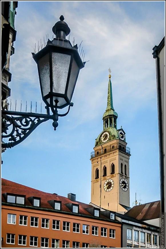 Петерскирхе - самая старая церковь в Мюнхене. Оригинальный купол церкви в форме фонаря является одной из главных достопримечательностей Мюнхена. В башне на высоте 56 м находится смотровая платформа, добраться до которой можно, поднявшись по 306 ступенькам.