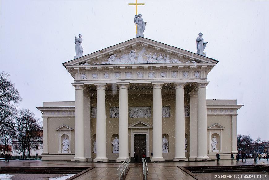 Кафедральный собор - главный костёл Литвы