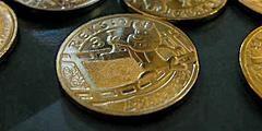 Пес Рекс появится на монетах