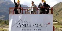 Швейцария планирует запустить новую курортную зону