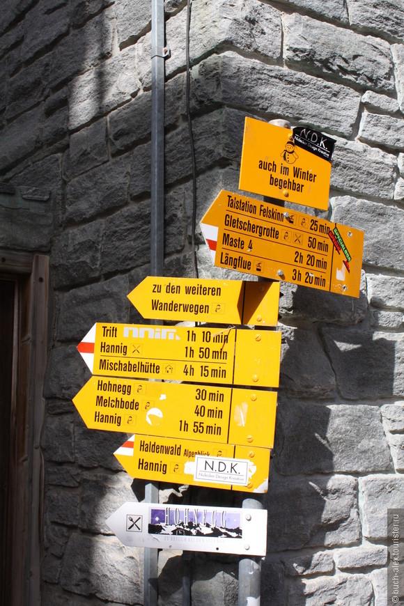 Желтые таблички явлются указателями маршрутов и трасс