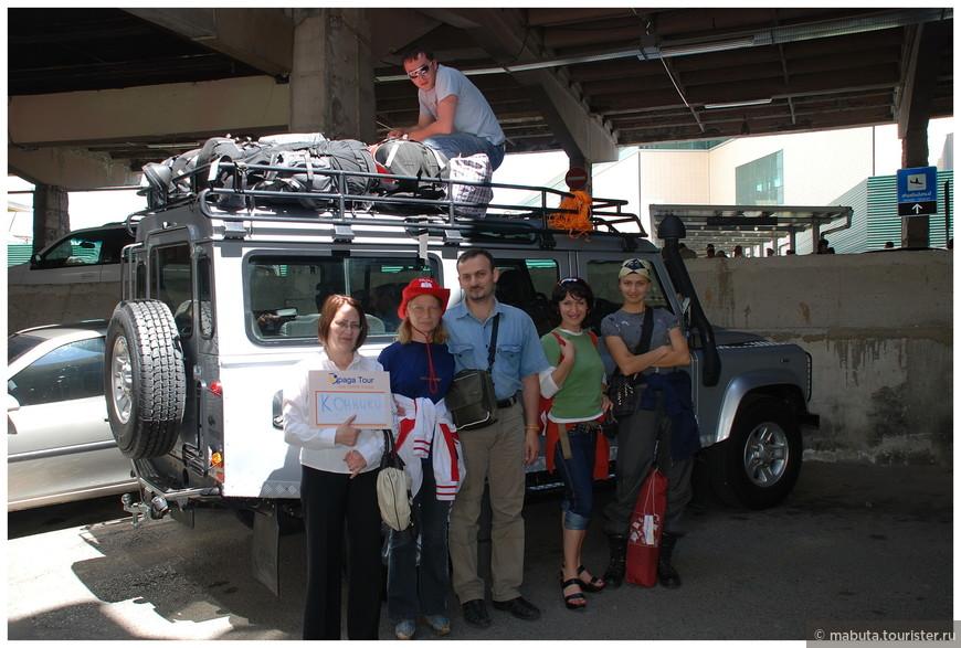 Встреча в аэропорту. Продолжительность маршрута составила 14 дней из них 11 дней конных, протяженность около 500 км. Маршрут проходил на высотах  1200 -1900 м, наивысшая точка 3000 м. Время в седле в течении дня в среднем 5 часов, максимальный переход 8 часов. Нить маршрута: Ереван – (Енокаван - Макараванк – Харснакар – Дехцнут – Харснакар -Дзиану Урт – Цахкашат – Хачбулах – Папахкар – Дилижан – Папахкар – Леранк – Камут – Гомер – Енокаван) – Ереван.