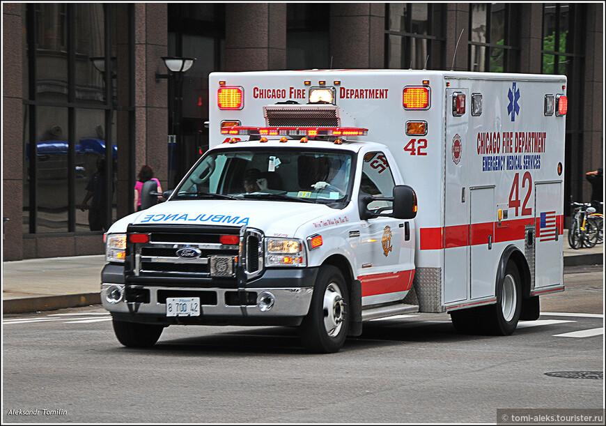 В чем не откажешь Америке - так это в оригинальности. Здесь можно увидеть крутые машины, как вот эта скорая, относящаяся, видимо, к пожарному департаменту. Одному товарищу из нашей группы в одном из городов стало плохо, и он попал по вызову скорой в больницу всего на день. Счет, который при этом выписали был внушительным. Хорошо, когда есть страховка...