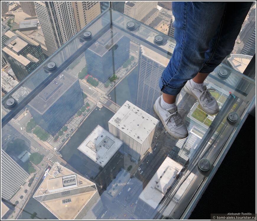 Смотровая площадка 103 этажа известна еще парой балконов, в которых вы можете постоять над бездной. Дно этих балконов сделано из очень толстого стекла. Я как-то не задумывался, когда смело на них заходил. А у кого-то просто дрожали колени. Все-таки смотреть на мир через камеру иногда безопаснее!