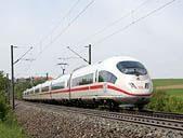 Чешские железные дороги меняют состав