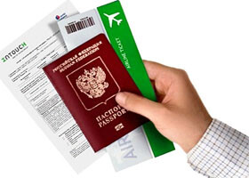 Страхование туристов онлайн: удобная услуга для выезжающих за рубеж