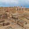 Древний Пафос, культурное наследие ЮНЕСКО