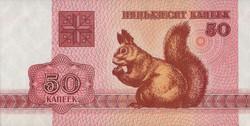 Валюта Белоруссии - это... Что такое Валюта Белоруссии?