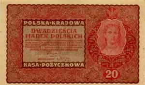 Марка польская для монет портые