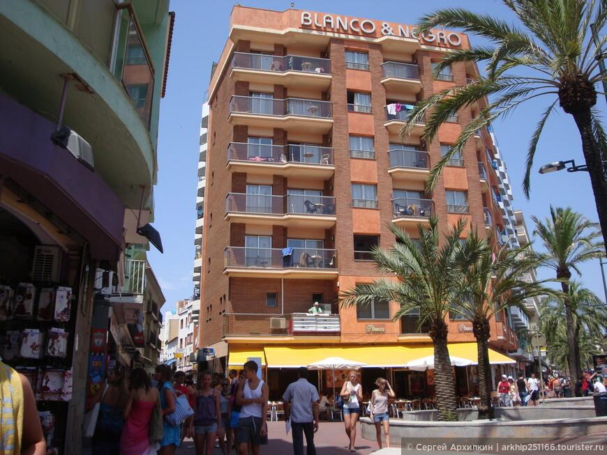 Большинство отелей в Ллорете трех-звездочные, по испанским стандартам
