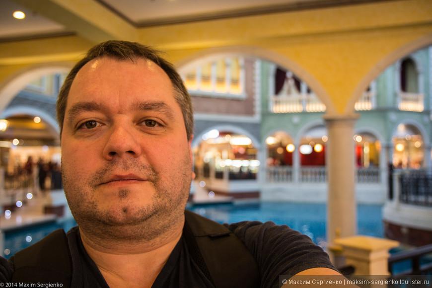 А это я. Мы еще на Макау сгоняли. Проиграли немного в казино :)