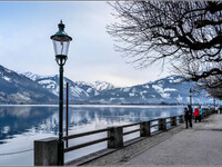 Цель на озере