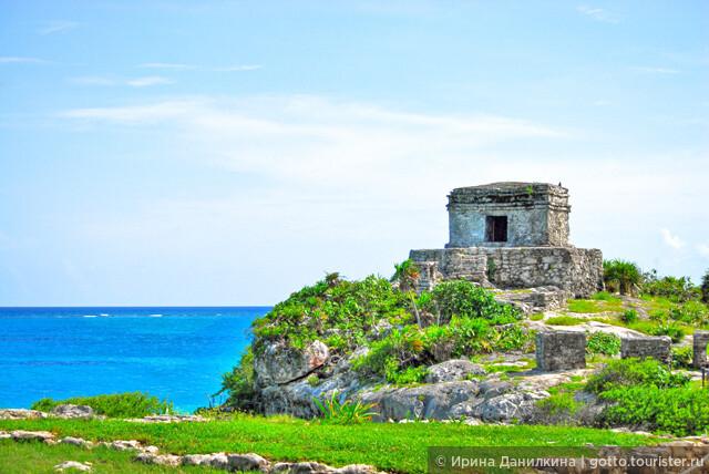 Пожалуй, самое фотографируемое и самое живописное здание в Тулуме - храм бога ветра, расположенный на отвесной скале над морем