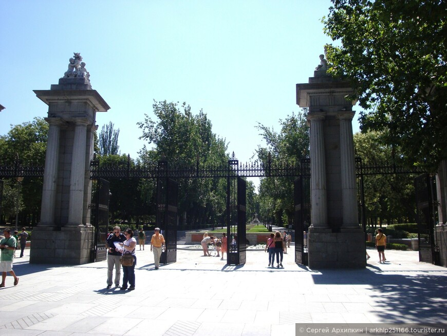 Вход в парк Ретиро