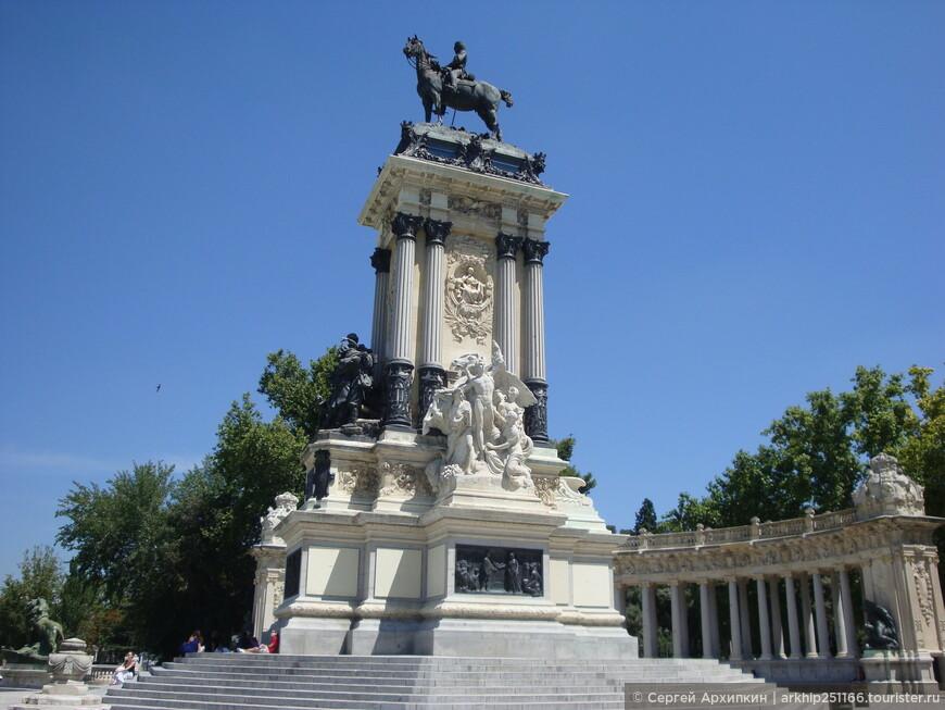 Памятник королю Альфреду 12