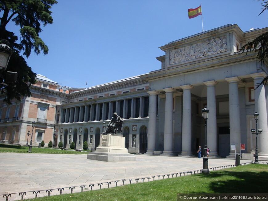 В 300 метрах от центра Искусств королевы Софии находится знаменитый музей Прадо