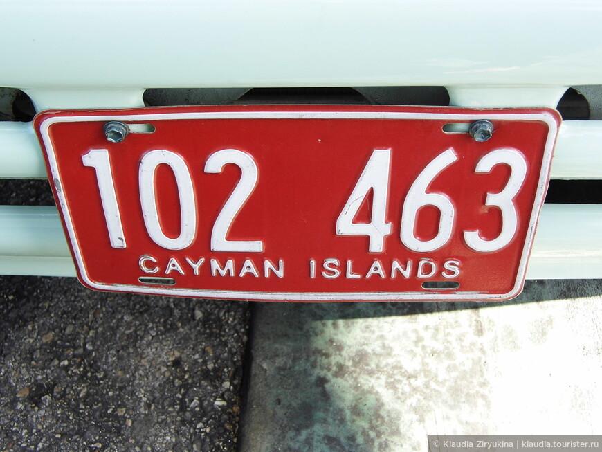 Цвет автомобильных номеров соответствует ярким краскам острова.