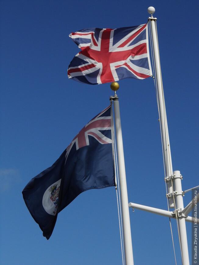 Привет странам Британского Содружества.