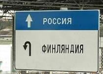 За нарушение ПДД российских туристов могут лишить финской визы