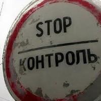 Пропускной пункт между Россией и Монголией, расположенный в Бурятии, будет работать круглосуточно