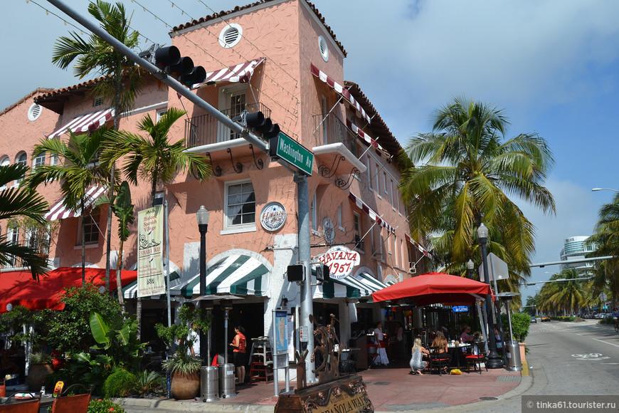 Одна из самых популярных кофеен  Havana 1957.