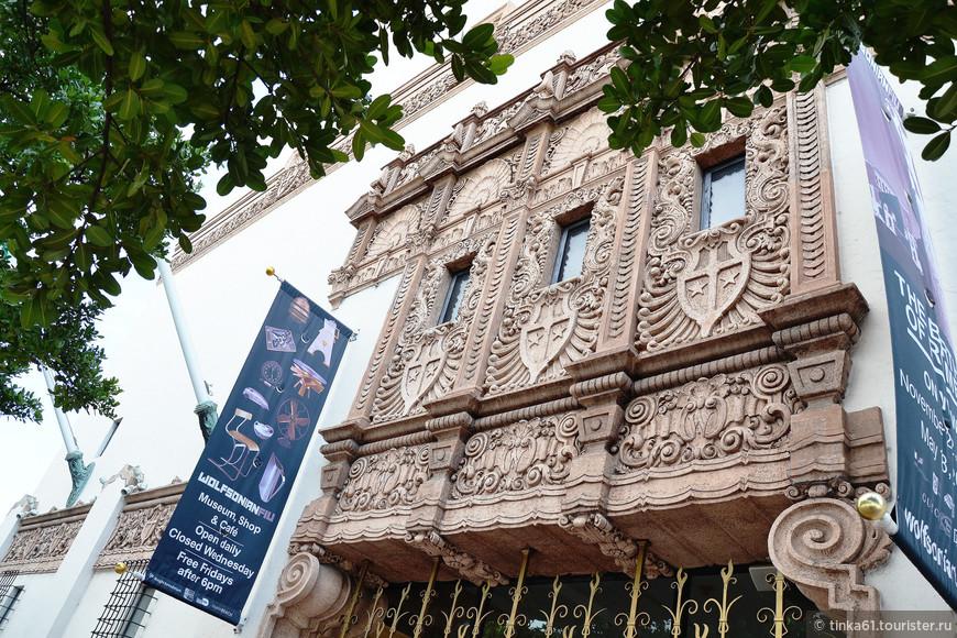 Музей Вольфсониан. Wolfsonian Museum.