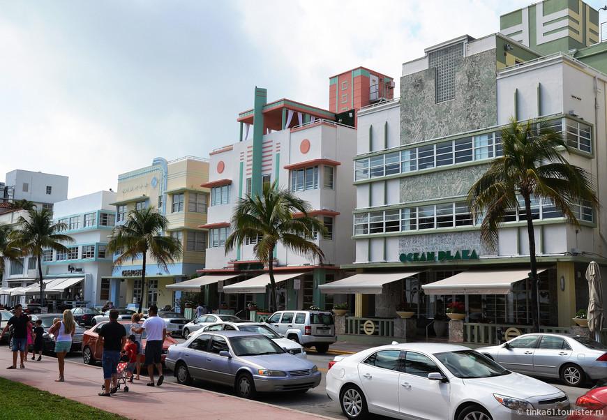 Главная улица и сердце Майами-Бич - Оушен Драйв.