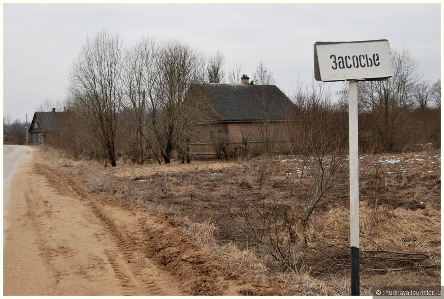 Этот населенный пункт образовался в 1680 году, и к началу ХХ века его населяло около 500 человек. В деревне насчитывалось более 50 дворов, имелась часовня, хлебопекарня и школа.