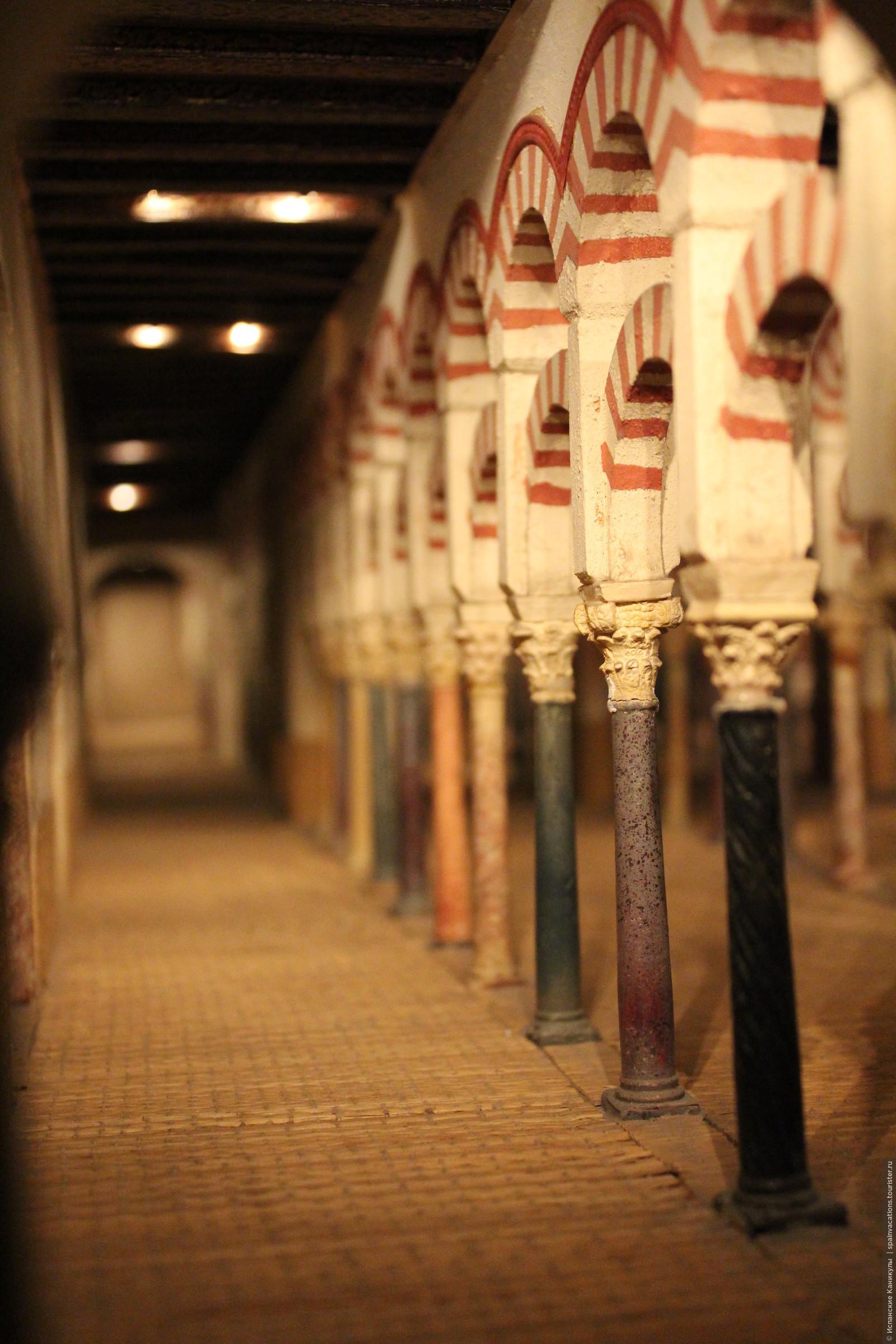 Это макет Кафедрального собора. Здесь хорошо видно, насколько разные колонны. В музее трех культур есть возможность внимательно, без мелькающих перед глазами туристов, рассмотреть все достопримечательности Кордобы и даже Гранады (в музее роскошный макет Альгамбры)., Кордова