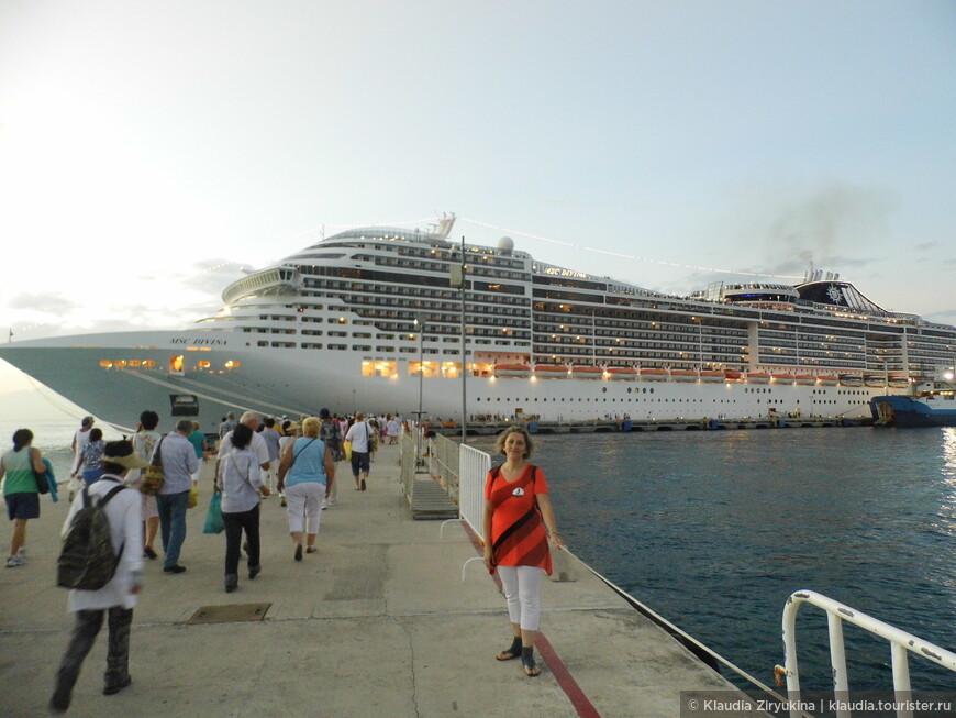 И вновь -- на корабль!