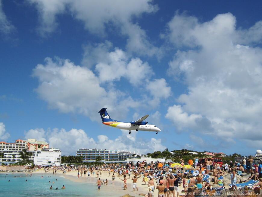 Главная достопримечательность острова -- пляж Махо-Бич.