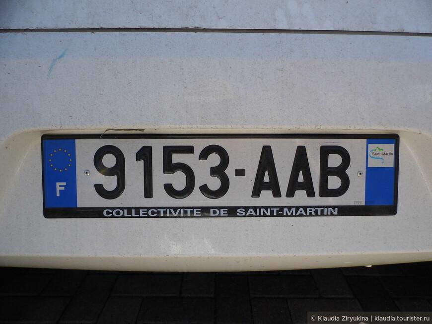 А номера на французской части совсем развеселили -- обычные евросоюзовские.