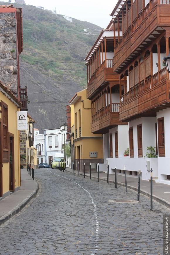 Деревня Гарачико