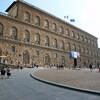 Палаццо Питти в наше время как самый большой дворец Флоренции с фасадом, длинной в 205 м, экскурсия с частным индивидуальным гидом по Флоренции